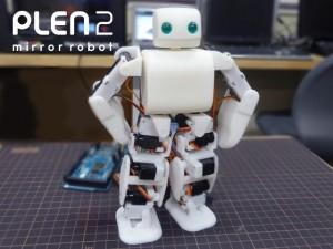 robot-japan2